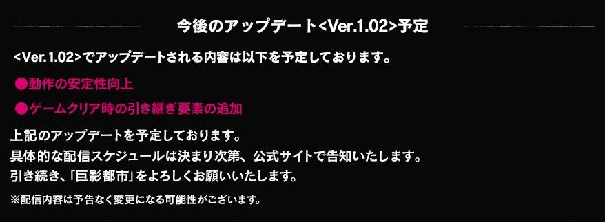 update102.jpg