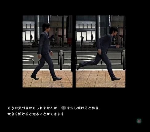 歩き.jpg